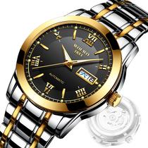 手表配件调时间按蒂把头表冠石英表自动机械把头把滴全钢把头