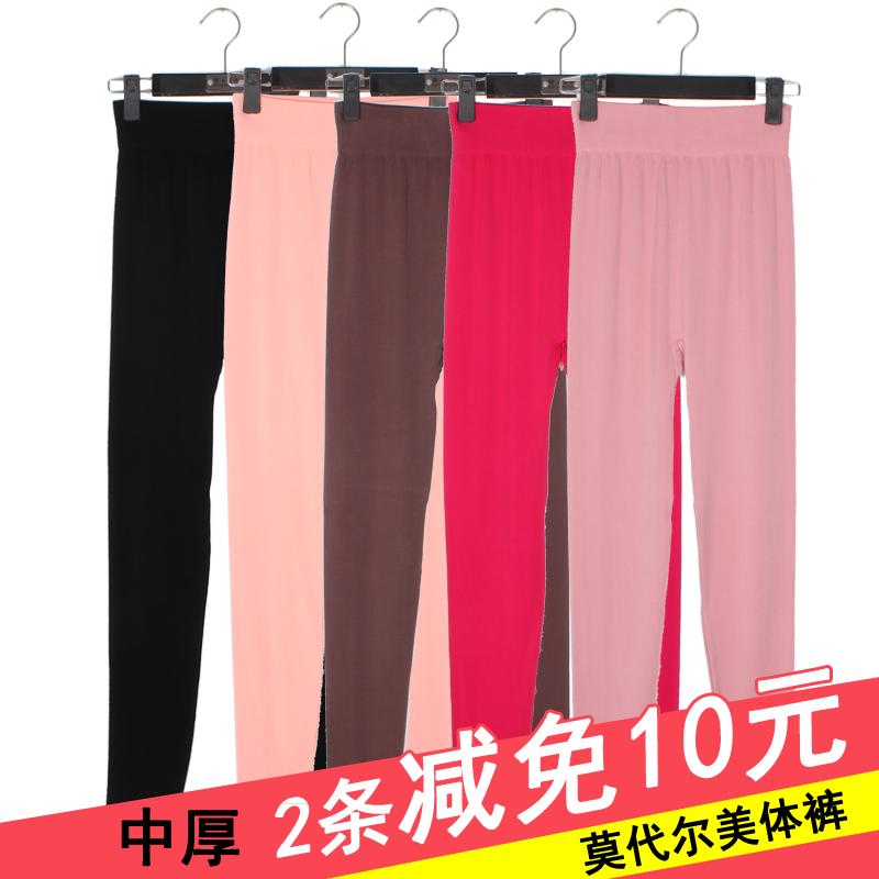 美体裤秋裤