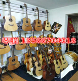 Pack guitar special film / shrink film / heat shrink film / packaging film / PVC heat shrink bag / one pound to buy / package mail