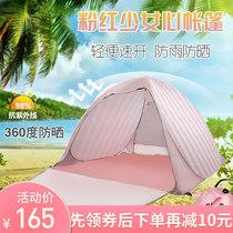 新品简易户外遮阳多人加厚布防晒黑胶超大天幕帐篷防暴雨钓鱼凉棚