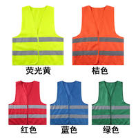Reflective vest Reflective clothing vest traffic safety clothing Sanitation worker driver night reflective safety clothes