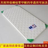 偏硬棕垫1 1.5米可定制 1.2 双人单人床垫 天然椰棕床垫 儿童床垫图片