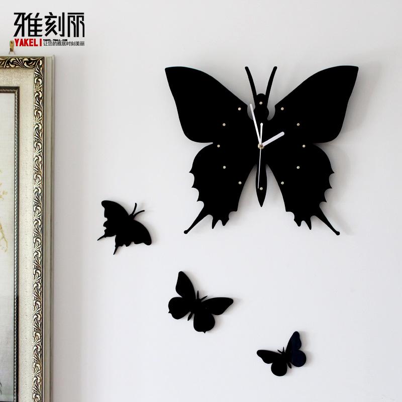 创意蝴蝶田园挂钟