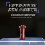 IPONG portable table tennis ball machine automatic portable home trainer professional table tennis ball machine