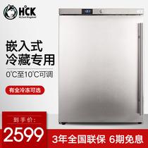 智能彩屏风冷无霜对开门家用冰箱E539WKZMBCD美Midea