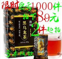 年验证10个月一疗程3高浓度茶多酚清溪特级油切黑乌龙茶叶