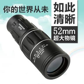 单筒望远镜 16*52   成人儿童演唱会用高倍高清 微光非红外夜视