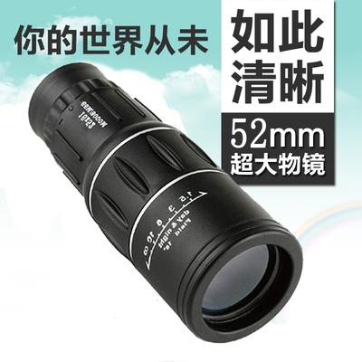 单筒望远镜高倍高清微光夜视