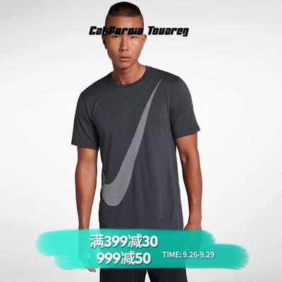 耐克NIKE 2018夏季男跑步运动轻盈速干透气训练短袖T恤AJ6882-010
