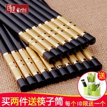 家庭家用防滑酒店合金筷子快子套装10双20不锈钢铁非实木骨瓷竹