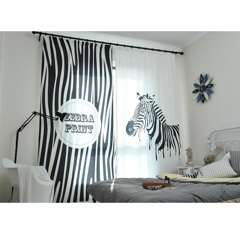 黑白斑马窗帘