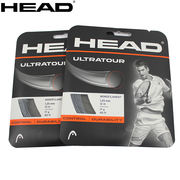 Hyde HEAD ULTRATOUR/HAWK Tennis line Polyester hard wire Control touch resistance