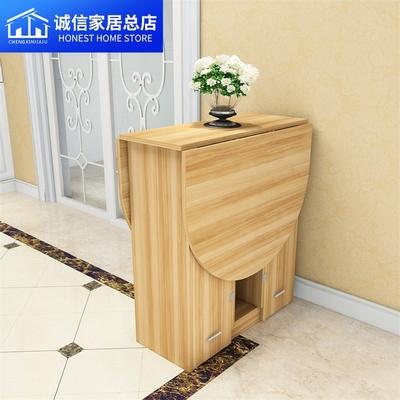 现代简约小户型可伸缩简易折叠餐桌椅组合圆形长方形4人6饭桌家用