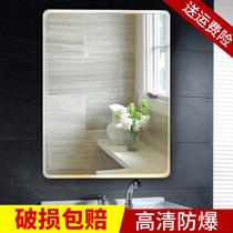 Salle de bain miroir trou libre sans cadre de toilette salle de bain miroir salle de bain miroir tenture murale miroir autocollant mur maquillage miroir coller