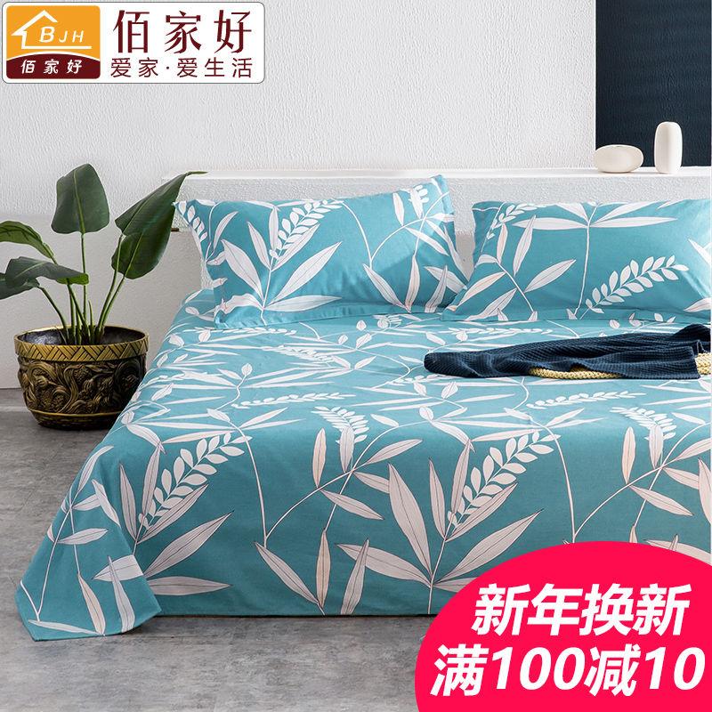 100%全棉加厚老粗布床单单件双人帆布被单子1.8米2.0m床纯棉四季