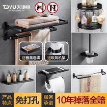 置衣架洗澡置物架浴室洗手间卫生间毛巾架不绣钢挂钩免打孔厕所