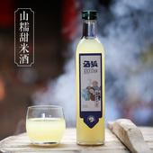酒狐米酒 山糯甜米酒 客家甜米酒手工米酒原浆酒酿农家自酿
