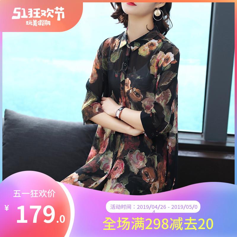 妮娜飘 2019春季新款气质七分袖显瘦中长款印花雪纺衬衫上衣女