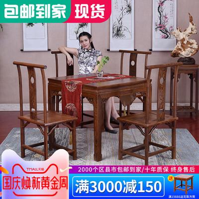 仙铭源红木鸡翅木新中式小户型家用桌子餐厅实木餐桌椅组合八仙桌