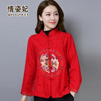秋冬民族风大码女装棉麻绣花外套中国风红色唐装改良旗袍上衣茶服