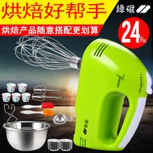 绿磁迷你大功率电动打蛋器家用手持打蛋机搅拌和面奶油烘焙工具