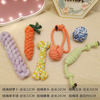 Dog toy molars bite Teddy bear Xiong Bomei rope knot toy milk dog small dog dog chew pet supplies