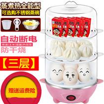 迷你家用插电电动煮面电锅多功能火锅1一2人电煮锅小型厨房小电器