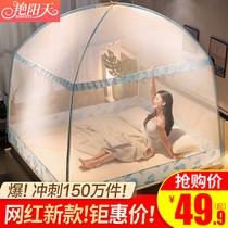 蒙古包蚊帐玻璃纤维管子杆子配件支架蒙古包式通用需安装