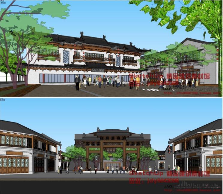 中式仿古建筑商业街内街古镇旅行游区古建筑规划设计精品su模型