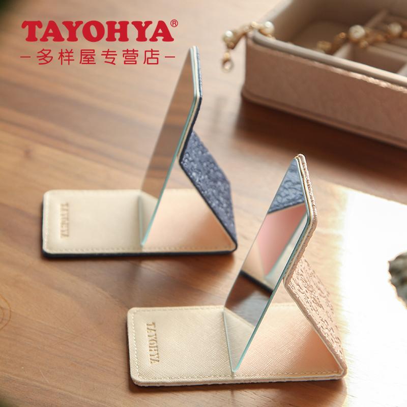 TAYOHYA/多样屋维多利亚携带镜子长方形随身便携化妆镜随身镜子图片