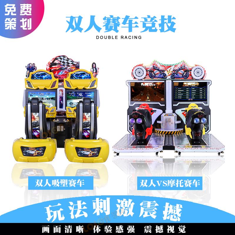 Игровые автоматы Артикул 596694991418