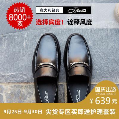 男式冬季鞋子