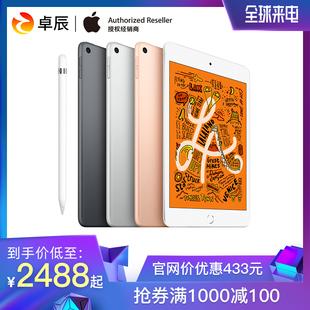 2019新款 全国联保 苹果 Apple ipadmini5掌上电脑 两年保修 mini平板电脑 英寸iPad Pencil 7.9 支持Apple