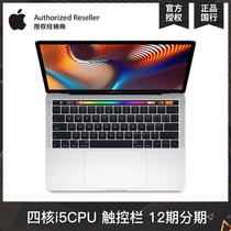 轻薄便携学生商务办公笔记本电脑2500U5锐龙AMD英寸三边窄13.3ideapad720S联想lenovo