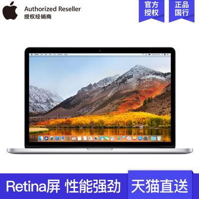国行Apple/苹果 MacBook Pro MJLQ2CH/A 手提i7笔记本电脑 15英寸