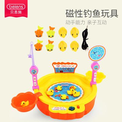 贝恩施儿童钓鱼盘电动磁性玩具 宝宝益智玩具钓鱼套装1-2-3-4岁