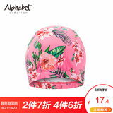 Love Fabei children's clothing 2019 summer new children's swimming cap boys and girls waterproof professional swimming hat 131Y001