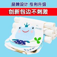 6岁中加大码 幼儿园 隔汗巾婴儿童吸汗巾纯棉垫背巾宝宝全棉1