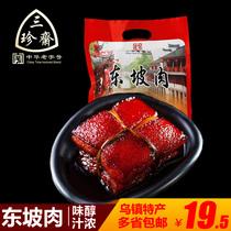 好好厦门特产儿童肉松海苔肉松寿司材料营养肉松辅食零食品