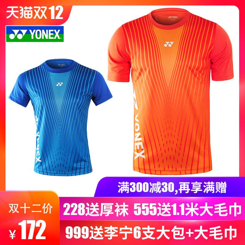2018新款YONEX尤尼克斯yy羽毛球服男女110478 速干羽毛球衣套装