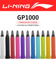 GP1000 Li Ning Lining genuine badminton clap rubber tennis racket handle sticky hand sweat sweat band