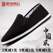 老北京千层底布鞋中国风黑布鞋男中老年防滑爸爸单鞋开车工作劳保