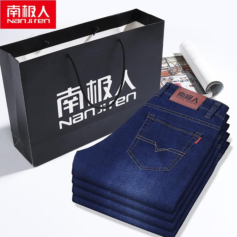 韩版牛仔裤男宽松