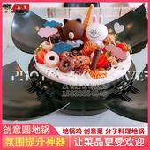 地锅鸡餐具,地锅,分子料理地锅,厨具地锅线,创意厨艺地锅蛋糕