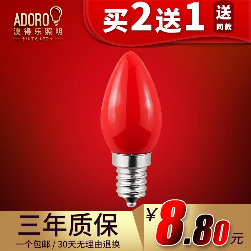 红色节能灯
