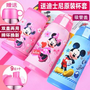 迪士尼儿童保温杯带吸管两用大容量小学生不锈钢防摔水杯幼儿园刻