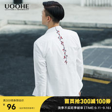 UOOHE autumn casual embroidered white shirt men's long sleeve Korean version of simple loose men's autumn embroidered printed shirt