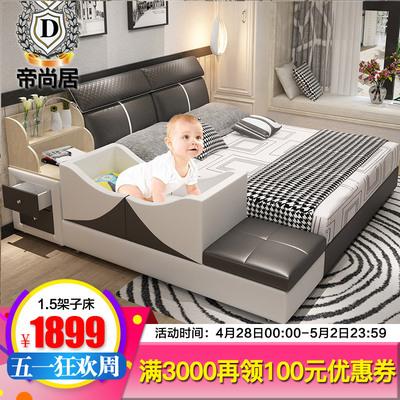 床榻榻米床图片