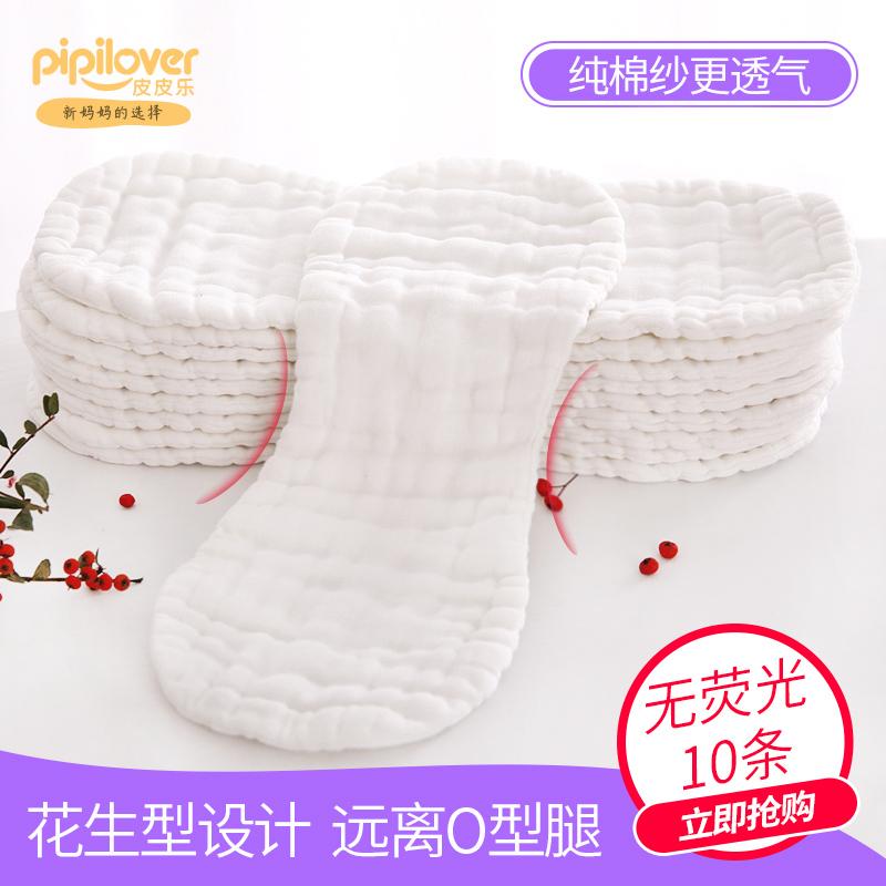 婴儿尿片 纱布