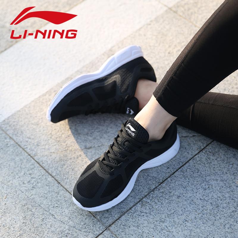 李宁女鞋跑步鞋2019新款夏季网面秋季透气跑鞋黑色品牌运动鞋子女